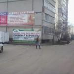 б.Энтузиастов 1 ж брандмауэр