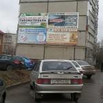 б.энтузиастов, д.1 ж
