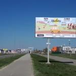 Рекламный баннер Тамбов