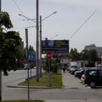 Рекламный щит у ГМ Линия Тамбов