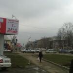 Рекламный щит Карла Маркса Тамбов