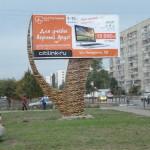 Рылеева 79В ст. Б