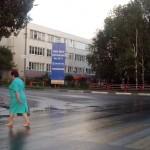 ул.Совесткая193