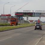 Реклама на выезде из Тамбова