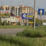 Рекламный щит на въезде в Тамбов