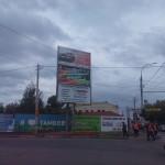 Пролетарская Октябрьская. сторона сторона В