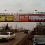 с.Донское-ул.Советская  61 3х18