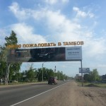с.Донское ул.Советская.61 3х18