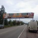 с.Донское-ул.Советская.61 3х18