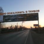 с.Донское-ул.Советская.61.-ст.А