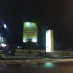 бульвар энтузиастов ночь