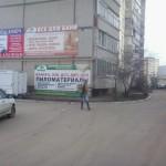 б.Энтузиастов 1 ж 3х6