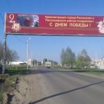 Пролетарская 242, ст.Б