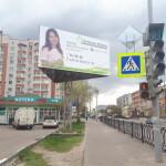 Наружная реклама Тамбов Карла Маркса