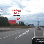 Наружная реклама ул. Киквидзе