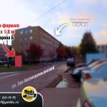Стела на улице Зои Космодемьянской