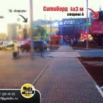 Ситиборд бульвар Энтузиастов