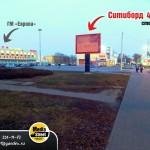 Наружная реклама бульвар Энтузиастов