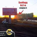 Реклама на кольце Магистральная/Мичуринская