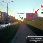 Рекламный щит улица Чичерина
