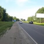 Рекламный щит р.п. Первомайский
