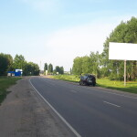 Тамбовская область реклама