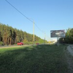 Автодорога Тамбов-Пенза (4+450м)