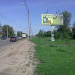 Астраханская 114 Сторона А
