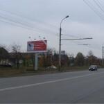 Астраханская 56 Сторона Б щит