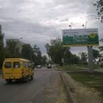 Пролетарская 166 Сторона А